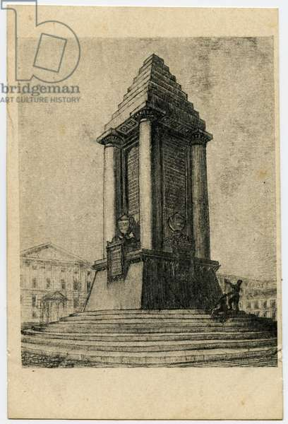Soviet Postcard Reproducing Design for a Monument  to Freedom on Soviet Square in Moscow