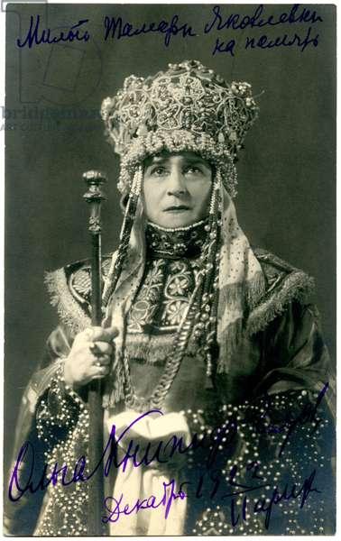 Portrait of Olga Knipper-Chekhova (1868-1959) as Tsarina Irina in Aleksei Tolstoy's play Tsar Fyodor Ioannovich, 1922 (b/w photo)