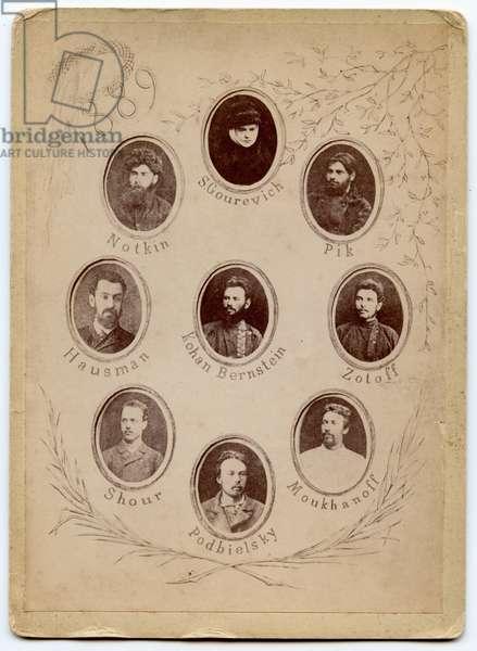 Carte de visite of the Russian Revolutionaries Killed or Executed in Yakutsk, Siberia in August 1889, 1889