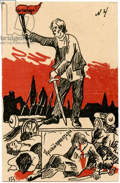 Russian Postcard from the 1905 Revolution Depicting a Statue of a Worker Holding Aloft the Flame of Freedom Above the Bodies of his Dead Comrades