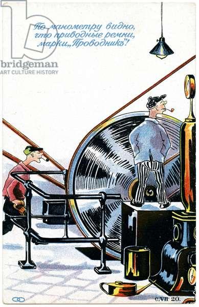 Russian Advertising Postcard for 'Providnik' Rubber Belts, 1900-1910