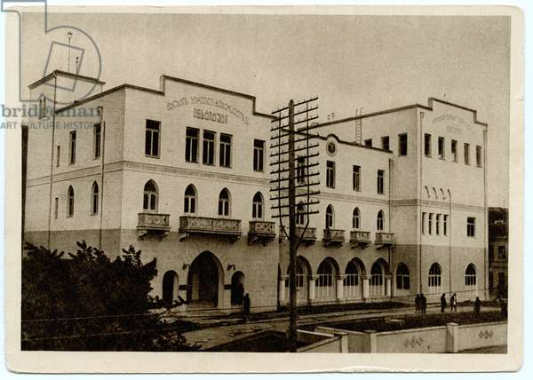 House of the Workers Dwelling Cooperative in Tbilisi, 1931