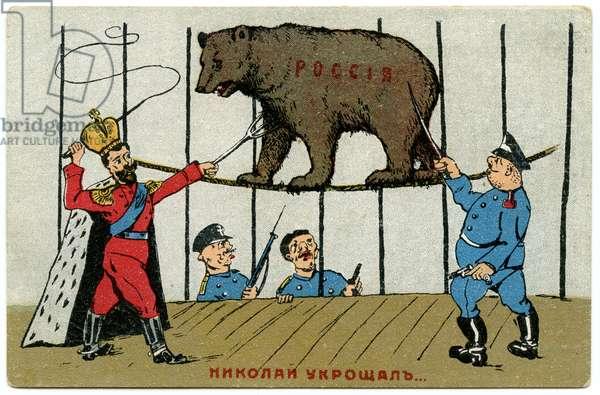 Russian Postcard Depicting Tsar Nicholas II Provoking the Russian Bear, 1917