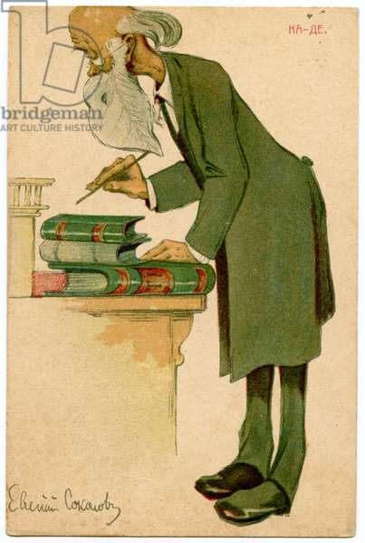 Russian Postcard From the 1905 Revolution Satirising a Member of the Kadet Party. 1906