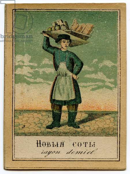 Lithographic Card Depicting a Tradesman in Saint Petersburg Selling Honeycomb, 1860s