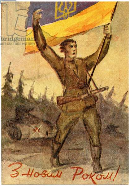 Ukrainian Nationalist New Year Postcard, c.1948