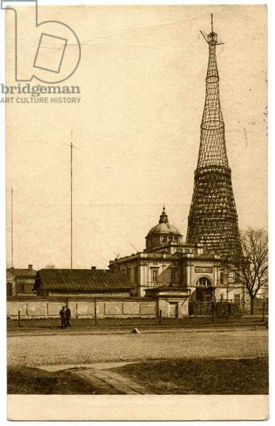 Soviet Postcard Depicting The Mossovet Radio Station, also known as the Shabolovka Tower, in Moscow, 1925