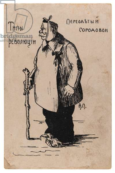 Russian postcard satirising a turncoat policeman after the February Revolution, 1917