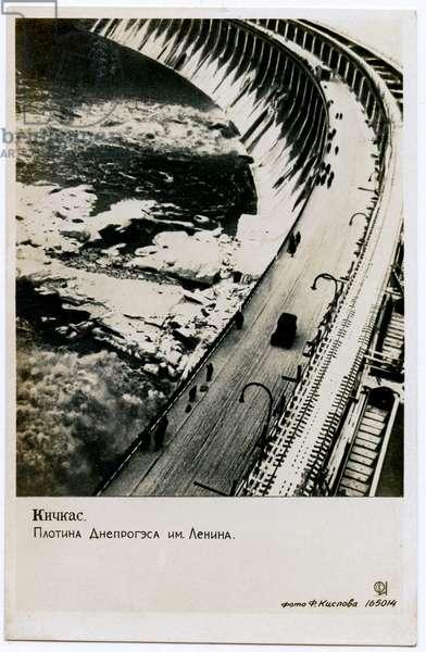 Soviet Postcard Depicting the 'Lenin' Dnieper Hydroelectric Station at Kichkas, 1930-39 (postcard)