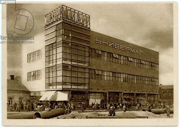 Soviet Postcard Depicting The Mostorg Department Store In Moscow, 1930