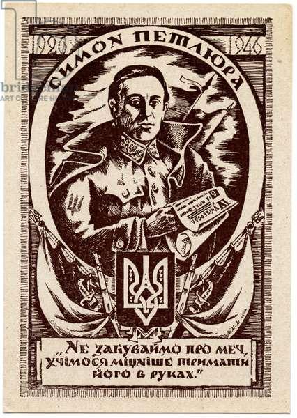 Ukrainian Nationalist Postcard Depicting Simon Petliura, 1946