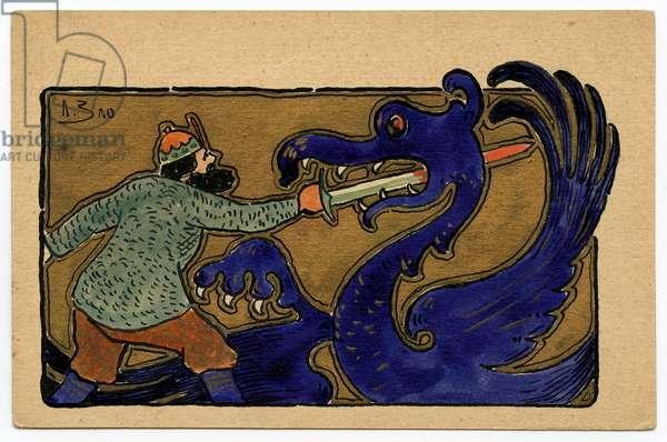 Russian Hand-drawn Postcard depicting a Mythical Warrior Fighting Against a Dragon, 1910s (postcard)
