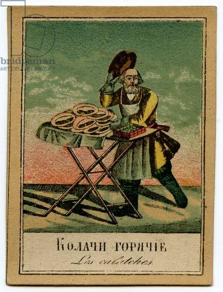 Lithographic Card Depicting a Tradesman in Saint Petersburg Selling Baked Goods, 1860s
