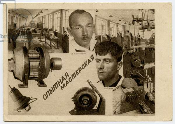 Soviet Photomontage Postcard depicting Workers at the Lepse Red Banner Motorcar Factory in Moscow , c.1932 (postcard)