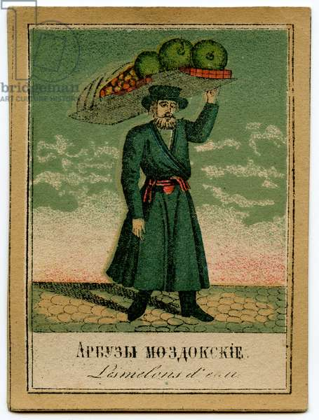 Lithographic Card Depicting a Tradesman in Saint Petersburg Selling Watermelons, 1860s