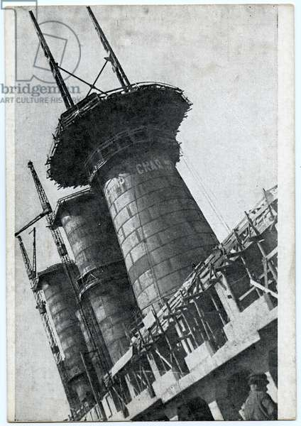 Soviet Postcard Depicting The Komsomolka Metal Blast Furnace in the Urals, early 1930s