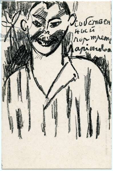 Self-Portrait, 1912 (litho)