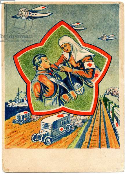 Soviet Postcard Advertising The Work Of The Red Cross, early 1930s