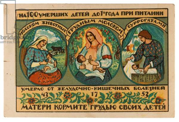 Soviet Propaganda Postcard Aimed at Getting more Mothers to Breastfeed their Children, 1920s