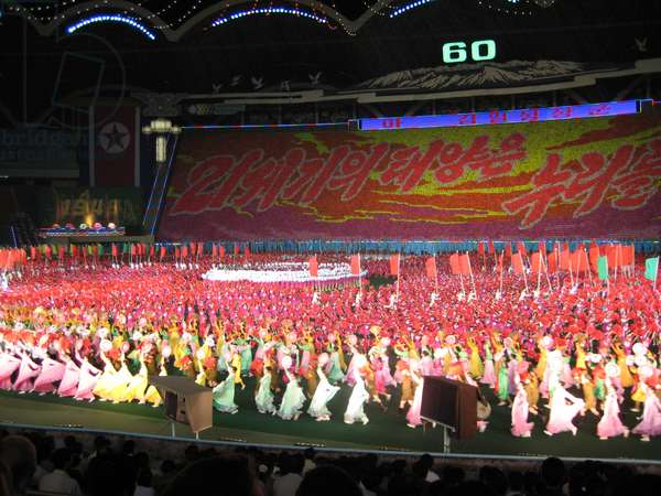 Performance of Arirang Mass Games at the Rungrado 1st May Stadium in Pyongyang, 2008 (photo)
