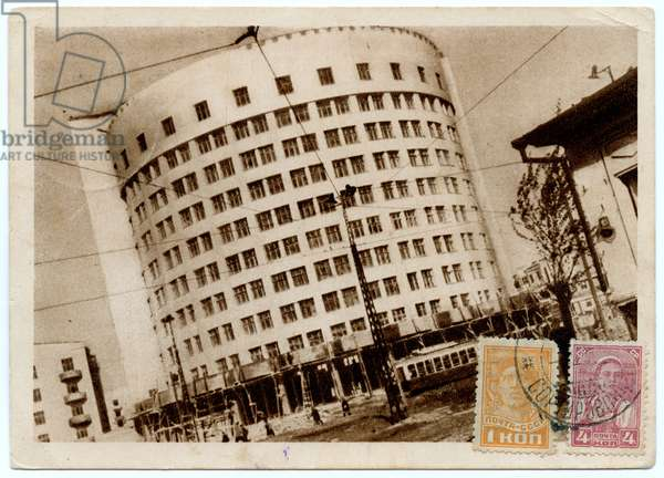 Soviet Postcard Depicting The House Of State Industries, Sverdlovsk, early 1930s