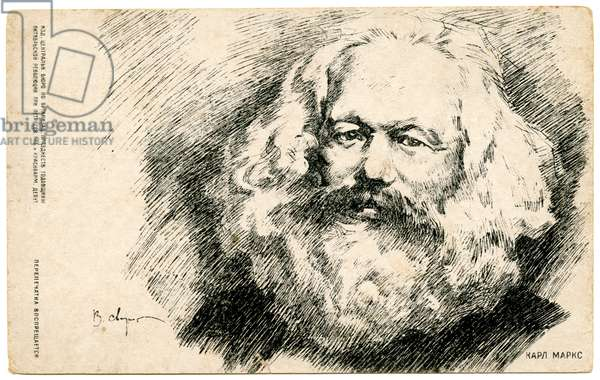 Early Soviet postcard depicting Karl Marx, produced to celebrate the first anniversary of the October Revolution, 1918