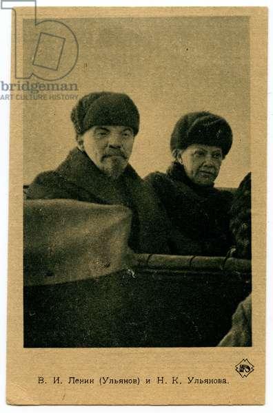Early Soviet Propaganda Postcard Depicting Vladimir Lenin with his wife Natalia Krupskaia, 1918