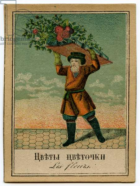 Lithographic Card Depicting a Tradesman in Saint Petersburg Selling Flowers, 1860s