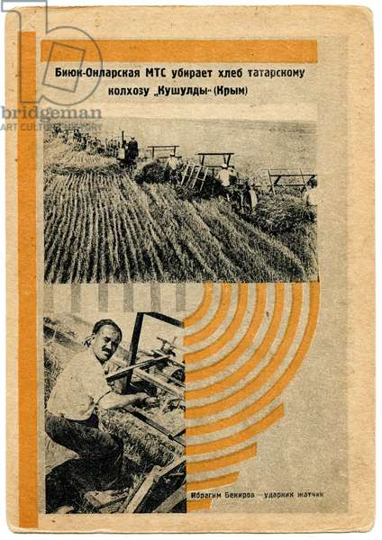 The Biuk Onlarskaia Machine Tractor Station Harvests Grain for the Tartar 'Kushuldy' Collective Farm, Crimea, c.1930