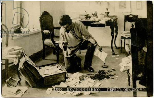 Russian Postcard from the 1905 Revolution Reproducing a Painting Depicting a Revolutionary Burning his Papers Before a Police Search , 1905