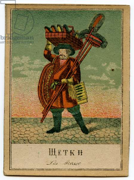 Lithographic Card Depicting a Tradesman in Saint Petersburg Selling Brushes, 1860s