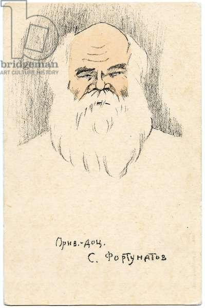 Freelance University Lecturer S. Fortunatov, 1911 (litho)