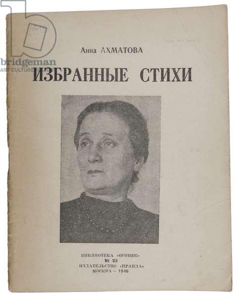 Anna Akhmatova: Izbrannye stikhi (Selected Verse), 1946