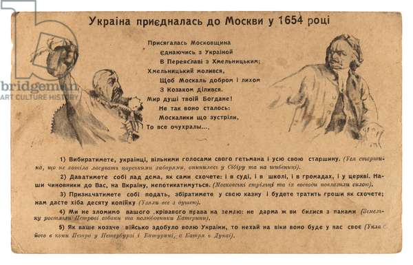 Ukrainian Nationalist postcard on the subject of the Pereyaslav Council between the Cossack Hetmanate and Russia, 1910s