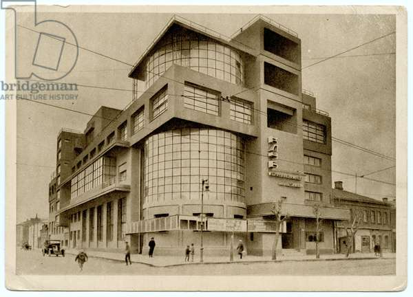 Soviet Postcard Depicting The Club Of The Trade Union Of Communal Workers, Named For Comrade Zuev, Moscow, early 1930s