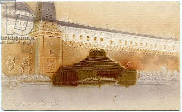 Soviet Postcard Depicting Lenin's Tomb, 1920