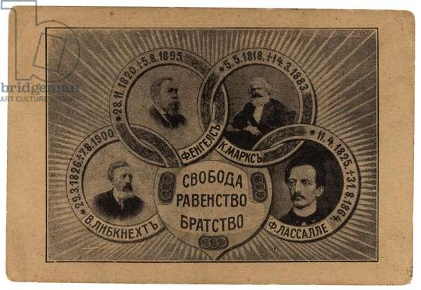 Bulgarian Socialist postcard depicting Wilhelm Liebknecht, Friedrich Engels, Karl Marx, and Ferdinand Lassalle, 1910s