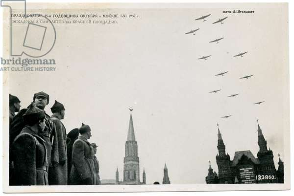 Soviet Postcard Showing the Celebrations of the 15th Anniversary of the October Revolution in Moscow, 1932 (b/w photo)