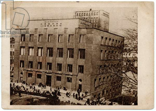 Soviet Postcard Depicting The V.I.Lenin Institute, Moscow, early 1930s