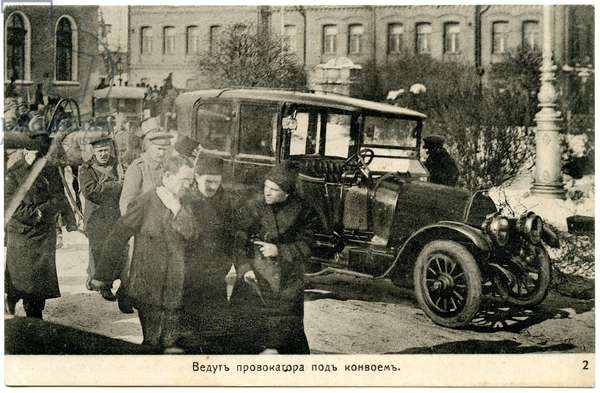 Russian Postcard depicting a Provocateur Being Led Away During the February Revolution, 1917