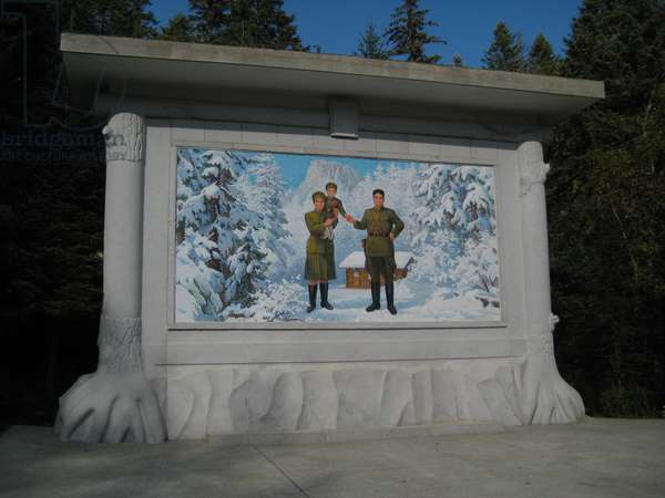 Mosaic depicting Kim il-Sung, his wife Kim Jong-suk, and their son Kim Jong-il in Paektu Secret Camp, 2008 (photo)