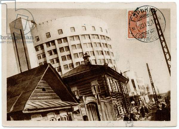 Soviet Postcard Depicting The House Of The Ural State Industries, Sverdlovsk, early 1930s