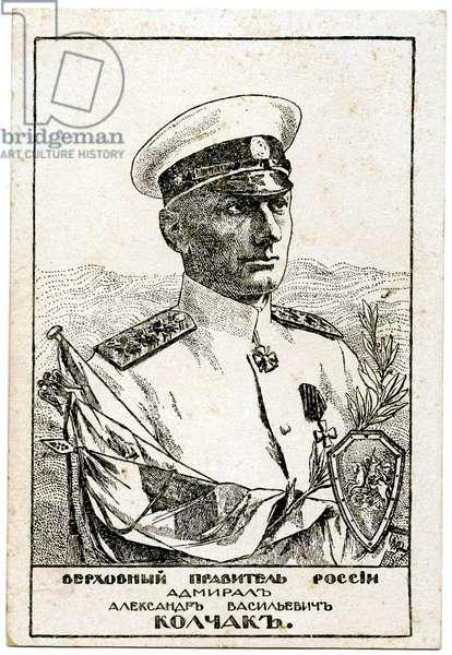 Russian Civil War Era Postcard Depicting the Supreme Ruler of Russia, Admiral Alexander Vasilievich Kolchak, c.1919 (postcard)