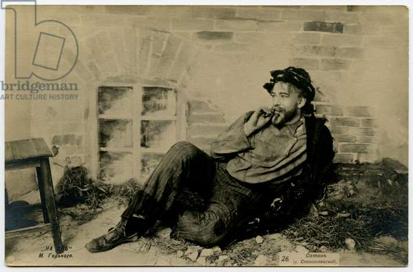 """Russian postcard depicting Constantin Stanislavski in the role of Satin from Maxim Gorky's Play """"The Lower Depths"""", 1902 (postcard)"""