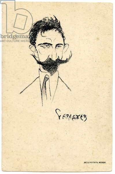 Russian Lithographic Postcard Portrait Of Sarazhev, c.1911 (postcard)