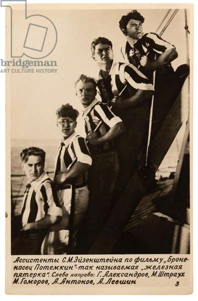 Postcard depicting Sergei Eisenstein's assistants in the making of the film Bronenosets Potemkin [Battleship Potemkin], 1941 (postcard)