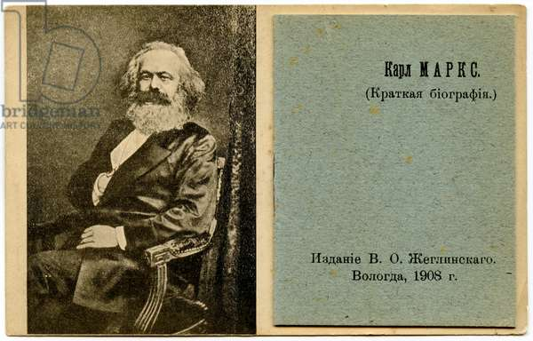 Russian Postcard and Attached Booklet Depicting Karl Marx, 1908