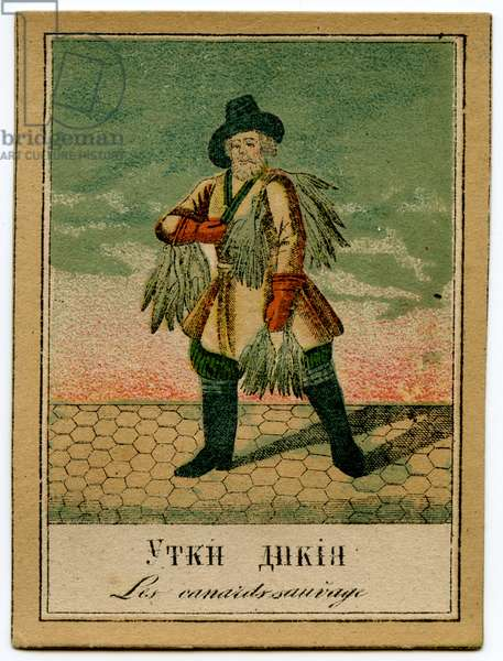 Lithographic Card Depicting a Tradesman in Saint Petersburg Selling Wild Ducks, 1860s