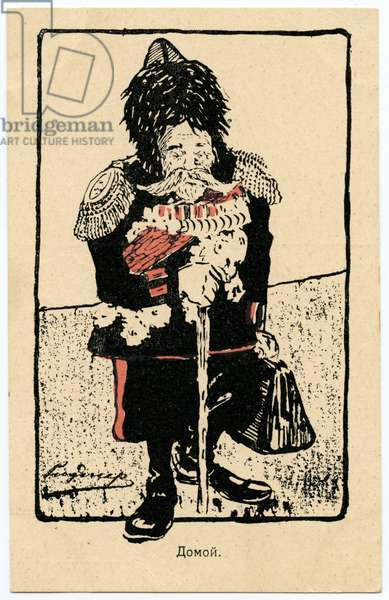 Russian Postcard From the 1905 Revolution Satirising General Nikolai Linevich, a Leading Commander in the Russo-Japanese War. 1905