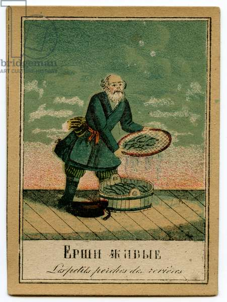 Lithographic Card Depicting a Tradesman in Saint Petersburg Selling Fish, 1860s